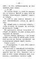 V.M. Doroshevich-East and War-119.png