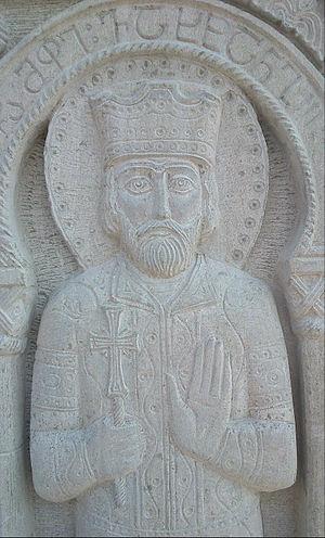 Vakhtang III of Georgia - Image: Vakhtang III relief