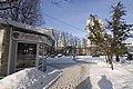 Verkhnie Misto, Kiev, Ukraine - panoramio (52).jpg