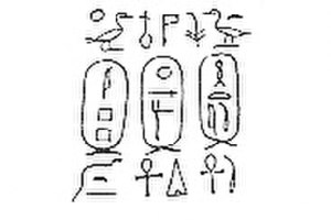 Herit - Inscription from a vessel fragment, bearing the cartouches of Apepi and Herit