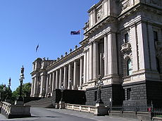 The Victorian Parliament House, built in 1856, stands in Spring Street, Melbourne.