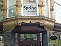 Victoria Quarter, Leeds (21).jpg