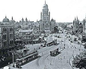 Victoria Terminus, Bombay in 1950
