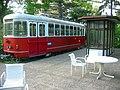 Vienna, Strassenbahn memorial - Geriariezentrum Lainz.jpg
