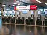 Vienna International Airport, Schwechat (P1060372).jpg