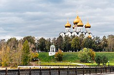 View to the Assumption Cathedral of Yaroslavl.jpg