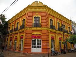 Palacio de Gobierno de Tabasco  Wikipedia la enciclopedia libre