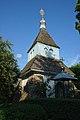 Vinnytsia Mykolaivska church bell tower SAM 0209.JPG