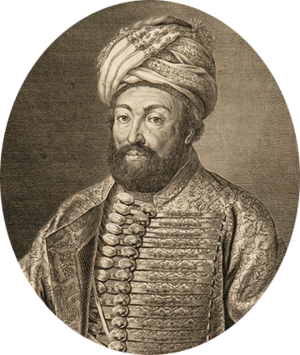 Teimuraz II of Kakheti - Image: Vinogradov. Portrait of King Teimuraz II of Georgia. 1761 crop