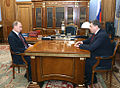 Vladimir Putin and Igor Slyunyayev, March 2009.jpeg