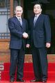 Vladimir Putin in South Korea 26-28 February 2001-13.jpg