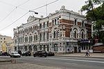 Vladivostok. Post Office P8070714 2200.jpg