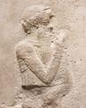 Votive monument to Hammurabi BM 22454 detail.png