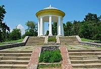 Voznesensk Altanka.jpg