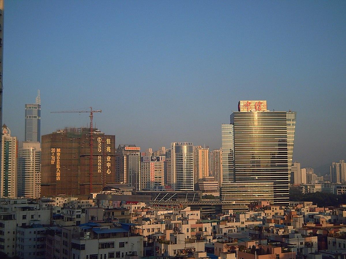 Urban village (China) - Wikipedia