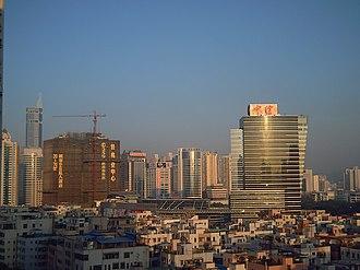 Huaqiangbei - Image: Wah keung