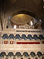 Wall facing the Stone of Anointing, Church of the Holy Sepulchre.jpg