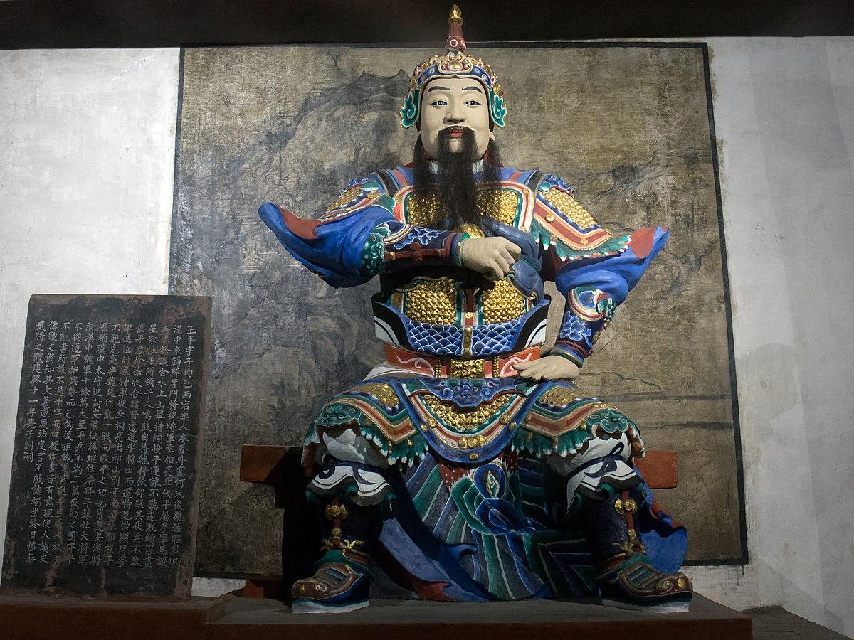wang ping  three kingdoms