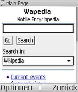 Wapedia - Image: Wapedia en start