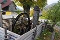 Wasserrad 01, Radenthein, Kärnten.jpg