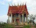 Wat Mee Sai Thung, Nong Khai.jpg