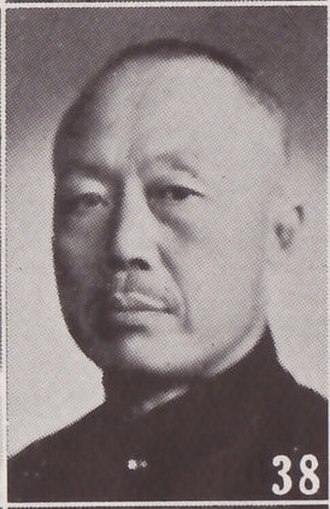 Wen Shizhen - Wen Shizhen (around 1940)