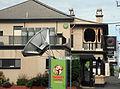 Westbury Hotel Tasmania.JPG