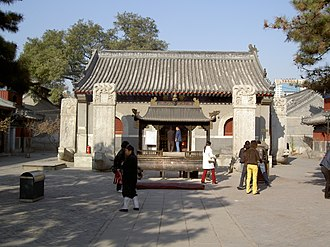 White Cloud Temple - Image: White Cloud Templepic 1