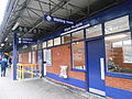 Wigan Wallgate railway station - 2013-11-02 (4).JPG