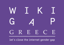 WikiGap Greece.png
