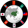WikiProject East Asia Logo.png