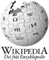 Wikipedia-logo-lb.png
