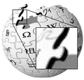 Wikipedia logo pixels.png