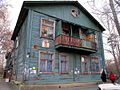 Wind Up House (4116127290).jpg