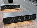 Word game benches (side 2) (4874472337).jpg