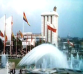 World Exposition 1937 Paris German Pavillon National Socialiste.png