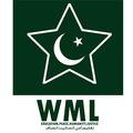 World Muslim League (1).png