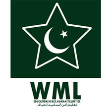 World Muslim League (1).png