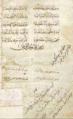 XV century Azeri translation of great Persian work Gulshan-i Raz. first page.png