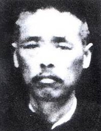General Secretary of the Communist Party of China - Image: Xiang Chongfai