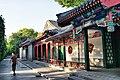 Xicheng, Beijing, China - panoramio (8).jpg