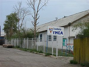 YMCA office in (Ulan-Bator) Ulaanbaatar, Mongolia