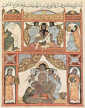 Yahya ibn Mahmud al-Wasiti - Image: Yahyâ ibn Mahmûd al Wâsitî 003