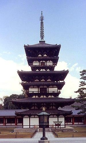Nara period - The East Pagoda of Yakushi-ji temple was built in 730, during the Nara period