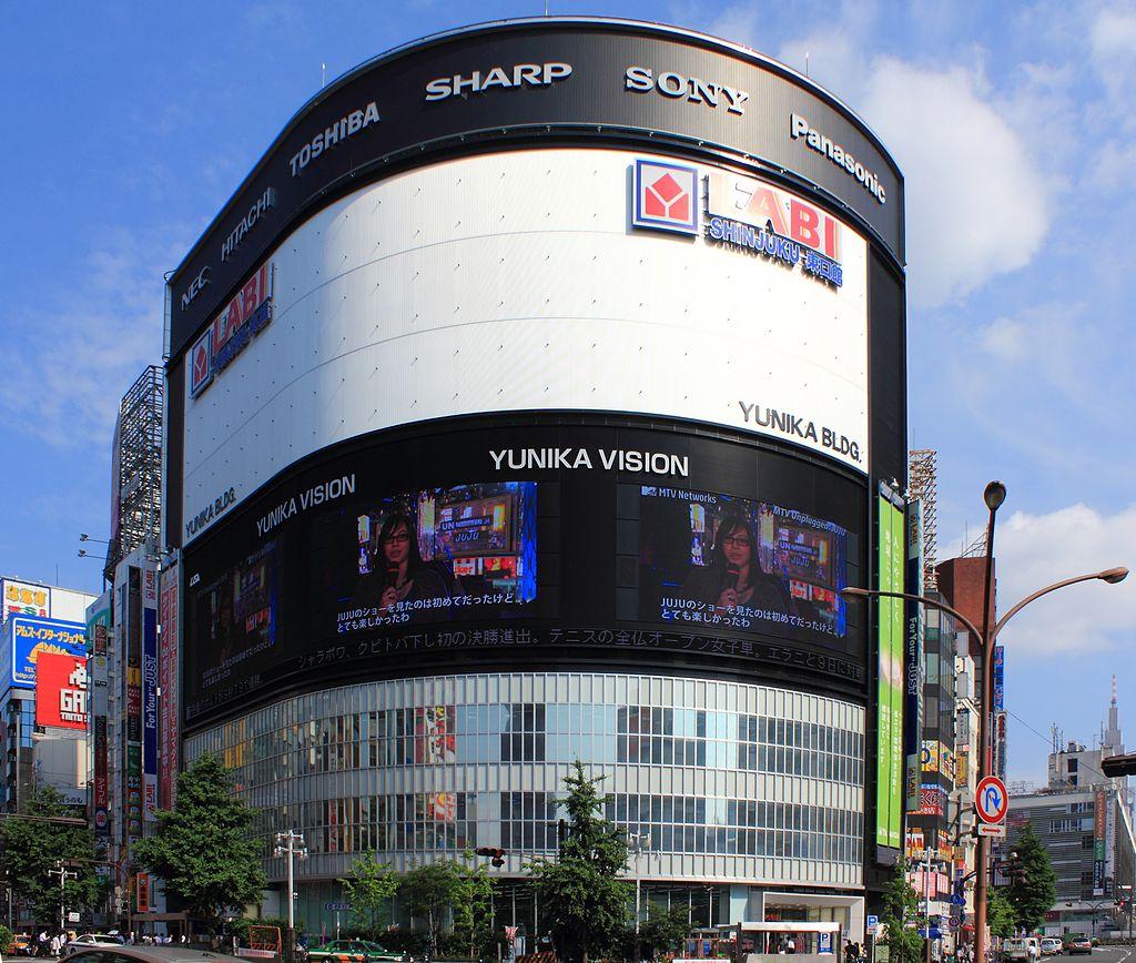 Yamada Denki Shinjuku
