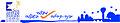 Yavne logo.jpg