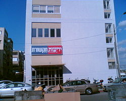 """בית """"ידיעות תקשורת"""" בתל אביב"""