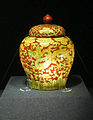 Yellow dragon jar.JPG