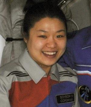 Yi So-yeon - Image: Yi So yeon at ISS 08Apr 17 (NASA ISS016 E 036365)
