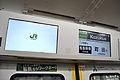 Yokohama line E233-6000 LCD.JPG